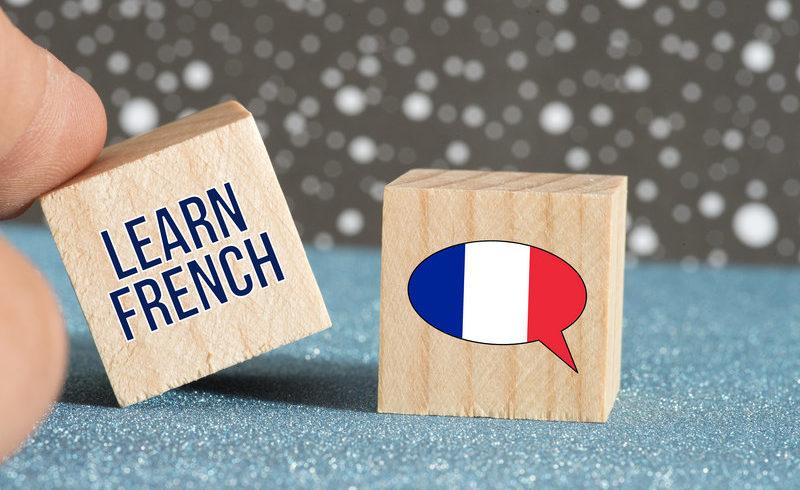 Інфінітивне речення з дієсловами сприйняття у французькій мові