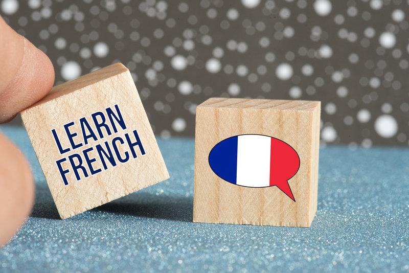 Инфинитивное предложение с глаголами восприятия во французском языке